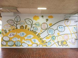 URイベント壁絵8